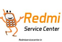 Mi Service Center in Siddharth Nagar