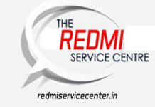 Mi Service Center in Raiganj